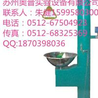 青岛BTF91电伴热复合式洗眼器淄博防爆腐蚀电加热洗眼器