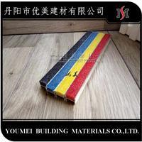 东莞供应高强度铝合金边框填充金刚砂止滑条