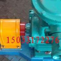 【厂家推荐】YCB圆弧齿轮泵