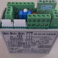 PK-3D-J电动执行器阀门控制器 开关型电动装置模块质量好