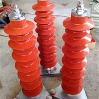 广西南宁35KV复合氧化锌避雷器