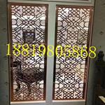 定制红古铜铝板雕刻花格窗屏风 浮雕雕刻铝合金花格窗厂家