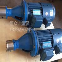 DZJ齿轮计量泵的优点介绍