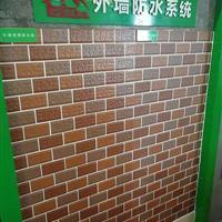 辽宁外墙内墙防水胶_不沾尘直接涂刷防水材料