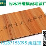 叶木阁竹木纤维集成墙板300mm紫檀纹理包覆