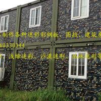 辽宁、黑龙江、吉林迷彩彩钢板种类、规格、价格有哪些种
