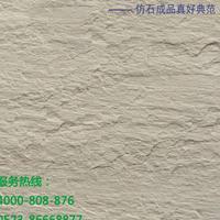 江苏软瓷外墙饰面砖性价比高的厂家、江苏软瓷外墙砖