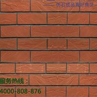 江西质量好的柔性软瓷饰面砖、柔性饰面砖工程价