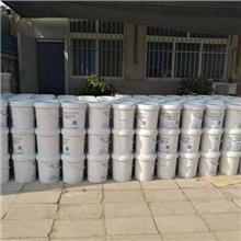 新疆阿勒泰环氧砂浆厂家