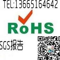 南京玻璃ROHS检测