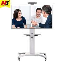 合肥淮南六安专业销售液晶电视移动支架