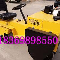 座驾式压路机 850小型压路机价格