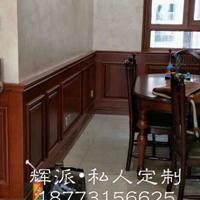 长沙原木家具定制材料、原木衣柜、餐边柜定做价格合理