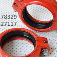 天津迈克沟槽式刚性/挠性卡箍管件 总代理
