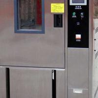 重庆高低温试验箱维修 恒温恒湿试验箱维修保养