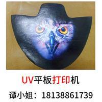 深圳中科创客有限公司能在皮革上打印 图案的机器