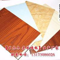 湖南集成墙板厂家300快装速装装修材料家庭装修板材