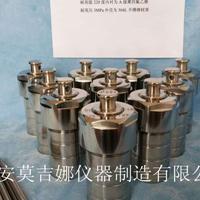 水热合成反应釜 25ML/50ML/100ML/200ML