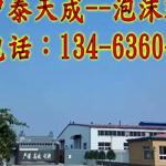 上海正迪泡沫玻璃保温板/泡沫玻璃板价格