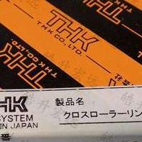 厂家批发RB3010UUCC0轴承【THK品牌】