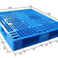 山东塑料托盘终生包换双面塑料托盘哪便宜双面塑料托盘图片便宜