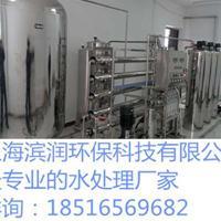 上海软化水设备厂家