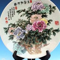 景德镇陶瓷器皿图案印刷设备官网