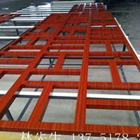 广州仿古山庄木纹铝窗格_铝窗格厂家