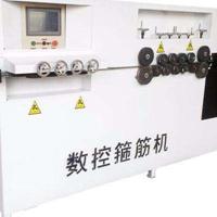 山东东营JR-150数控弯箍机陪数控程序