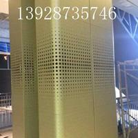 走廊包柱铝单板  穿孔铝单板厂家直销十大品牌  弧形包柱铝单板