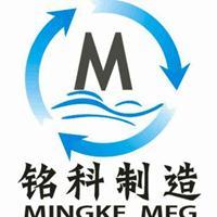 连云港铭科机械设备制造有限公司