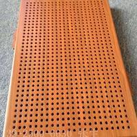 仿木纹冲孔铝单板