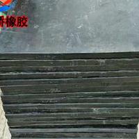 供耐高压橡胶板 耐磨胶板 工业橡胶板 绝缘黑色胶板 规格全