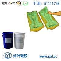 加成型AB模具硅胶 食品级模具硅胶翻模原材料耐高温高品质