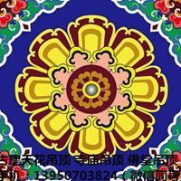 仿古建筑彩绘中式装修材料寺院寺庙宗祠吊顶横梁装饰3d扣板