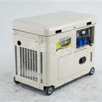 8kw小型柴油发电机价格