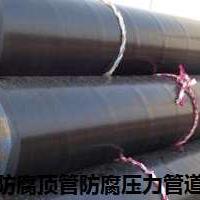 武汉厂家生产36-55米Q345码头桩钢管桩价格低交货快