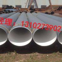 内防腐钢管生产厂家,内防腐钢管价位