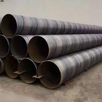 污水处理专用螺旋钢管就来沧州天鑫元