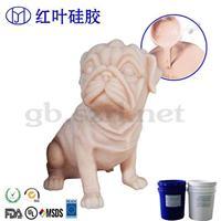 医用硅胶 翻模硅胶 肤色硅胶 模型翻模原料耐高温FDA认证