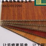 竹木纤维快装墙板欧式风格集成墙板装修效果图
