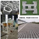 4-15全自动海绵渗水砖机 砌块砖机 三煜厂家直销水泥制砖机
