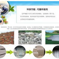 达罗隔墙板新型轻质保温隔热隔音建筑填充墙