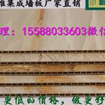 竹木纤维集成墙板原料