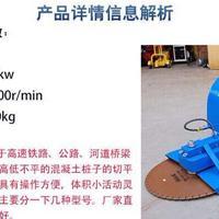 沃尔汽油切桩机 混凝土锯桩机 道路施工设备