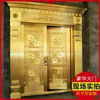 高性价比仿铜门 私人订制 中式欧式防双开门对开门 上门安装
