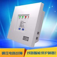 新型控电产品招商加盟