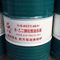 水乙二醇抗燃液压液长城湖北总代理