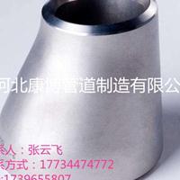 大小头厂家专业生产304不锈钢同心偏心 无缝大小头 异径管 喇叭口