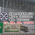 广州盘扣脚手架租赁厂家